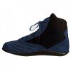 chaussures savate Choc Isba - vue interne